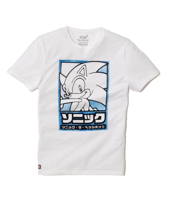 celio T-shirt LVERING