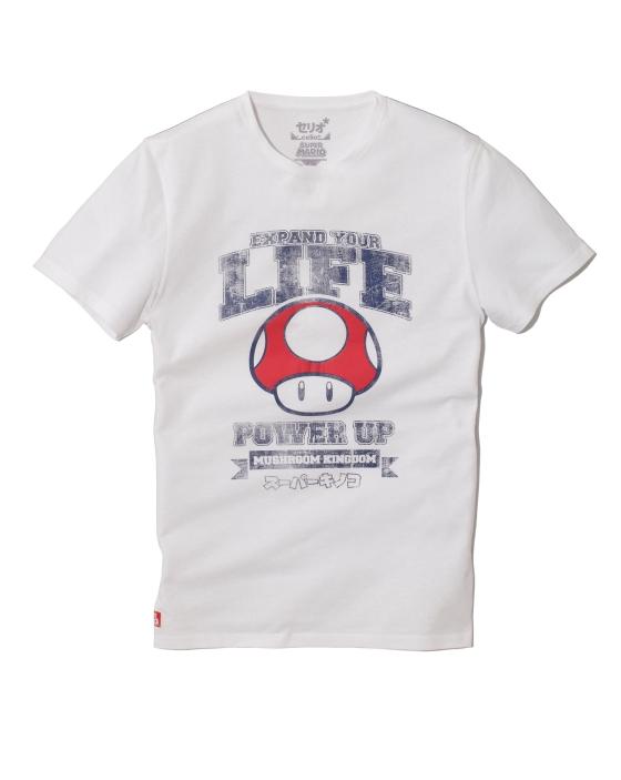 celio T-shirt LVETODD
